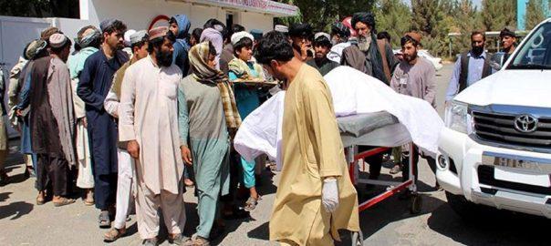 Taliban-killing
