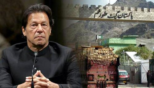 Torkham border open 24/7 Pm imran khan launching ceremony