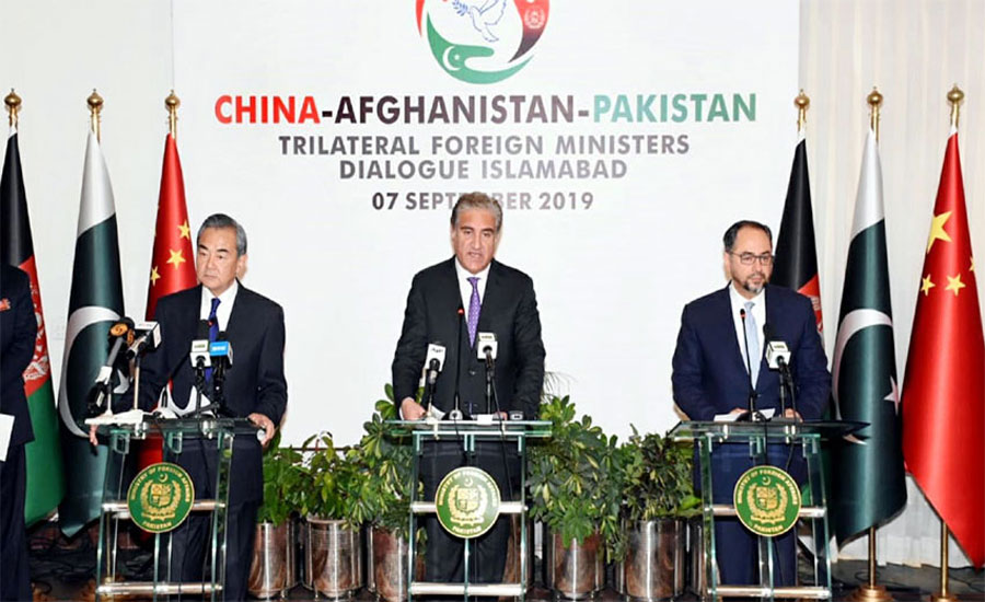 Trilateral dialogue: Pakistan, China and Afghanistan agree on enhanced mutual cooperation