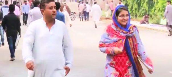 UET Punjab governor UET for gender segregation gender segregation notification Deputy registrar