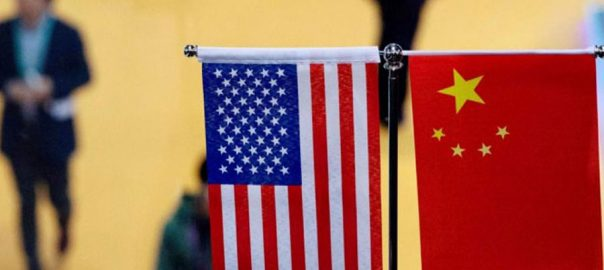US-China-tariff-meeting