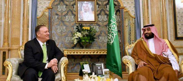 US, Suadi, Oil, iran, peaceful, peaceful solution