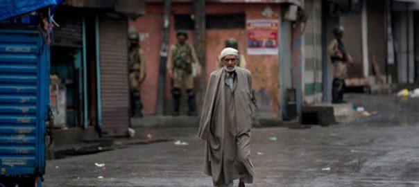 Kashmir issue World intervene RSS Modi Indian occupied Kashmir USA Today