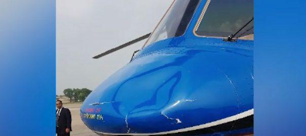helicopter Punjab chief minister Usman Buzdar crash Punjab CM
