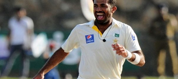 Wahab Riaz, indefinite break, red-ball cricket, ICC, Cricket, Test Cricket, Pakistani fast bowler,