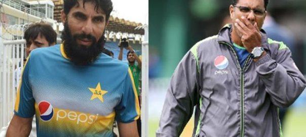 Misbahul Haq Head coach bowling coach Waqar Younis Ehsan Mani PCB