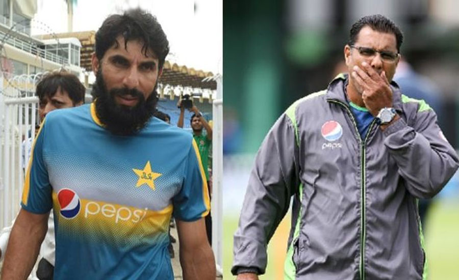 PCB appoints Misbahul Haq as head coach
