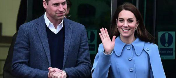 Prince William, Kate, visit, Pakistan, October 14-18, Kensington Palace