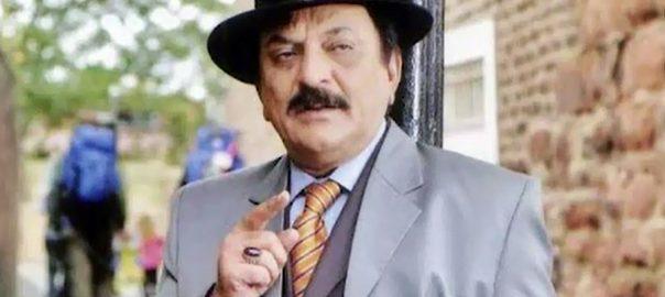 Renowned, actor, Abid Ali, passes away, 67