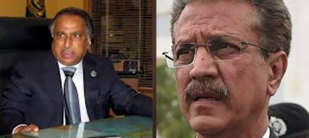 NAB, recovers, huge, wealth, house, Karachi mayor, adviser