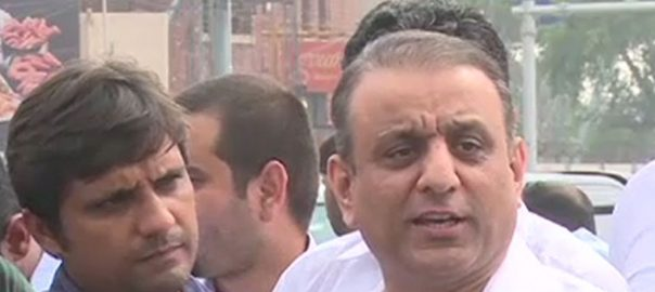 Aleem Khan, PTV attack case