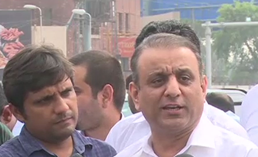 PTV attack case: ATC issues non-bailable arrest warrants for Aleem Khan