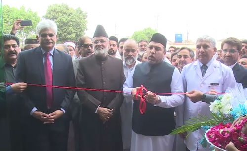 Custodian, Hazrat Ghaus-ul-Azam, shrine, Syed Al-Mansoor Al-Jilani, 92 News Office
