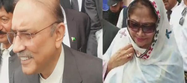 Park Lane reference, Asif Zardari, Faryal Talpur, indicted, June 26