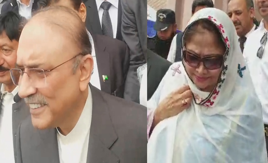 Zardari, Talpur to be indicted in money laundering reference on Sep 9