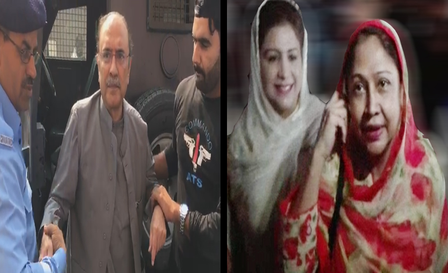 Zardari asif ali zardari faryal talpur indictment indict PPP fake bank accounts case money laundering