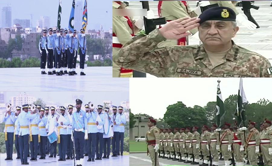 Defence Day, Kashmir Solidarity Day observed with national fervor