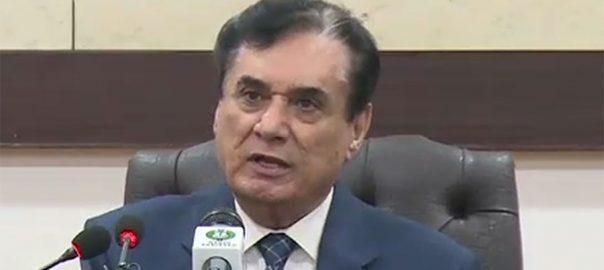 bureau, NAB Chairman, javed iqbal, Peshawar bureau