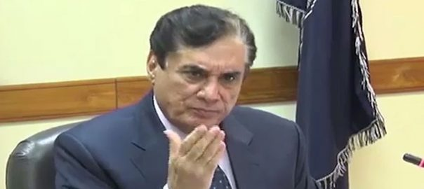 NAB chairman Justice Javed Iqbal corruption case logical end exchequer National exchequer