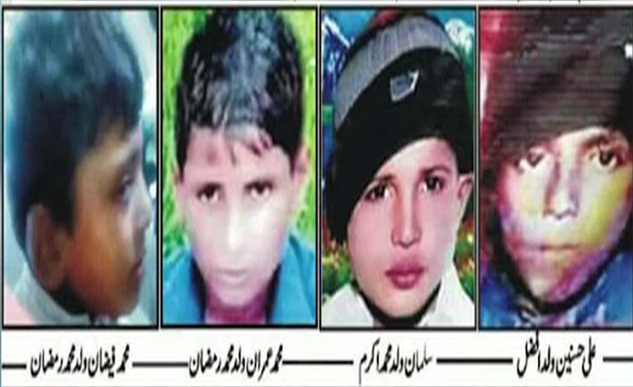 Chunian, tragedy, Police, clueless, killer, children