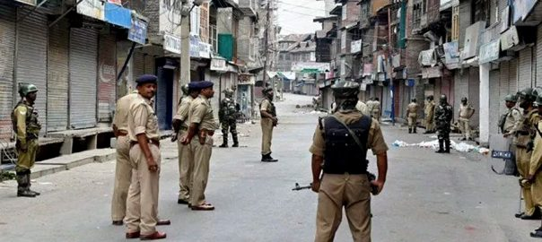 shortage, Indian occupied kashmir, IoK