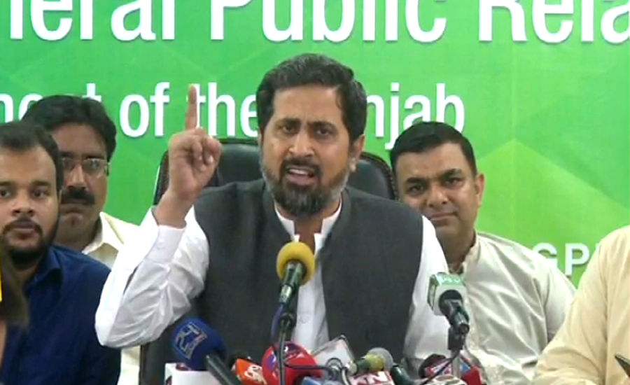 Marks of Fayyazul Hassan Chohan's son increased illegally: inquiry report