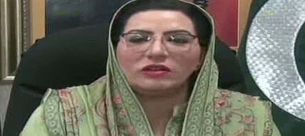 Enemy beffiting response Indian Occupied Kashmir Firdous Ashiq Awan Defence Day Defence & Martyrs Day
