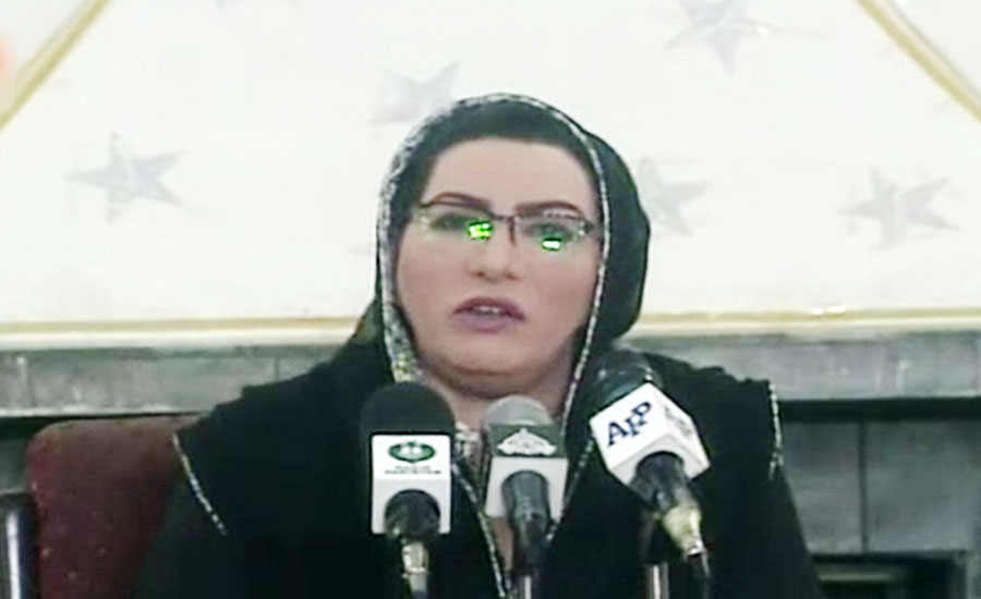 PM decides to revive sick industrial units: Firdous