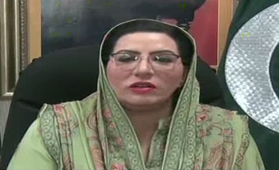 Pak armed forces fully capable to give befitting response to enemy: Firdous