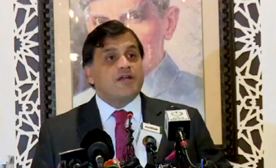 Grave situation hel kashmir Indian occupied kashmir FO Foreign office Human rights council Dr Mohammad Faisal