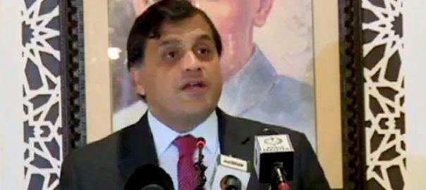 curfew FO Dr Faisal IoK Indian Occupied Kashmir taliban Trump mediation