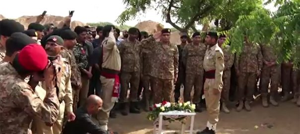 Martyred, Major, Adeel Shahid, buried, military honours, ISPR