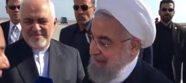 Hassan Rouhani Iran peace stability UNGA Iranian president New York