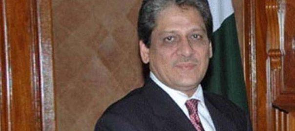 imran farooq imran farooq murder case MQM Sindh former governor IShratul Ibad Former Sindh governor