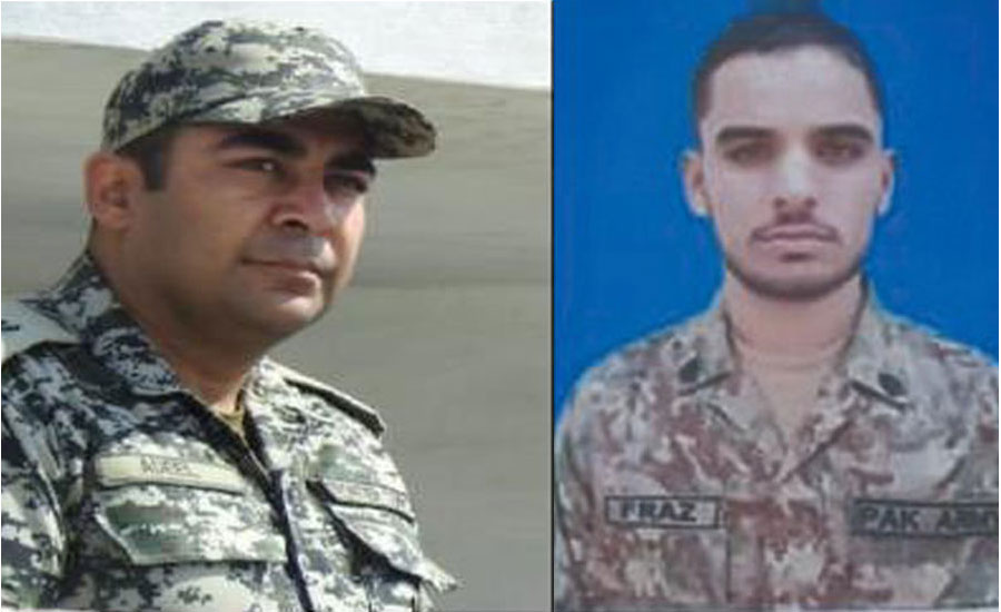 Major Adeel Shahid martyred in IED blast at Pak-Afghan border