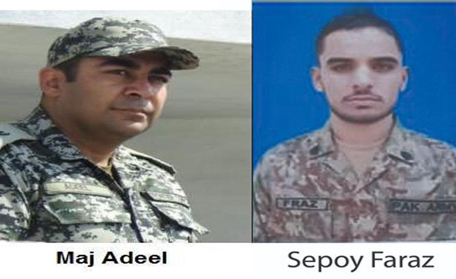 Major Adeel ISPR martyred IED IED blast Pak-Afghan border Pakistan Afghanistan terrorists DG ISPR