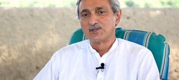 Tareen jahangir Tareen PM Imrna kHan UNGA UN United Nations Pm imran Khan