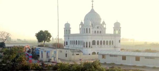 Kartarpur kartarpur corridor Pakistan India Pak high level talk