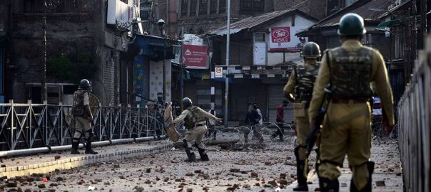 Curfew Lockdown Occupied Kashmir indian Occupied Kashmir IoK 45th day balckout
