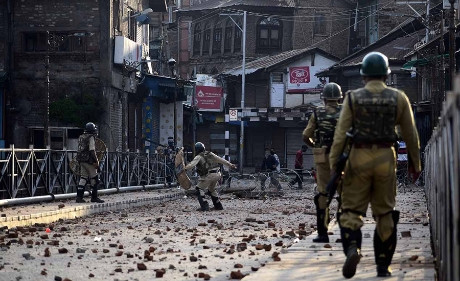 Curfew Lockdown Occupied Kashmir indian Occupied Kashmir IoK 45th day balckout