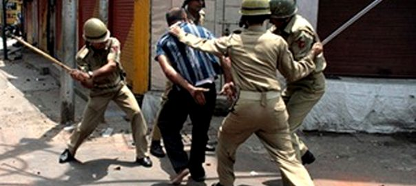 Student martyred Indian occupied Kashmir IoK curfew lockdown