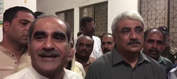 Khawaja brothers Saad Rafique Salman Rafique indicted Paragon housing paragon housing case paragon housing society NAB Accountability court Judge Jawwadul Hassan