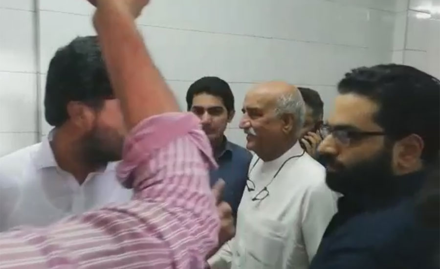 Polyclinic hospital khursheed shah PPP leader PPP PPP chairman