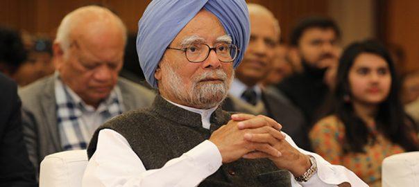 Manmohan singh Kartarpur corridor Sikh Pakistan Indian Shah mehmood Qureshi FM Prime minister Imran Khan