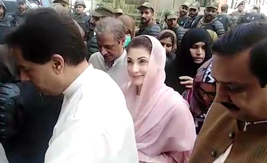 Maryam's bail plea: LHC seeks reply from NAB chairman by Oct 14