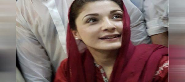 Maryam maryam nawaz Yousaf abbas PML-N PML-N leader shaudhry sugar mills sugar mills case physical remand