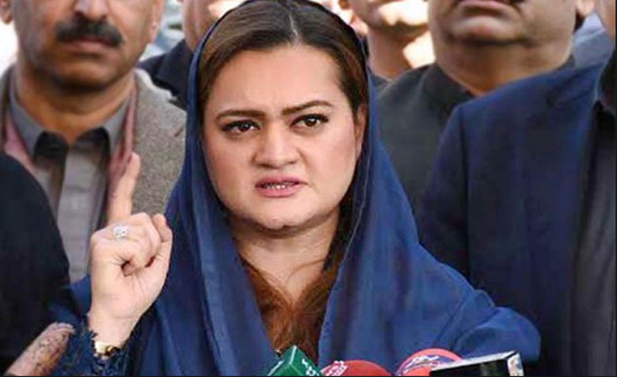 Conditional departure for Nawaz Sharif is illegal, unconstitutional: Marriyum