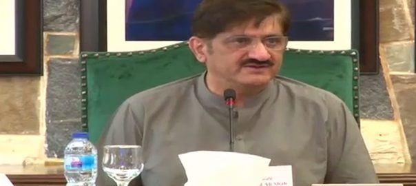Sindh CM SIndh law order Muharramul Haram