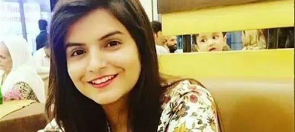 FIR Nimrita allegedNimrita murder case family refuses