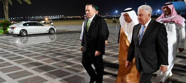 Pompeo, attack, act of war, Saudi Arabia, coalition